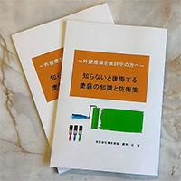 小冊子無料プレゼント!!