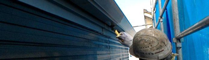 外壁塗装埼玉県川島町上狢より 雨樋塗装下塗り作業