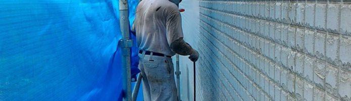 外壁塗装埼玉県川島町上狢より ALC壁の高圧洗浄作業