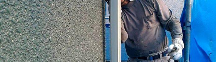 外壁塗装埼玉県八潮市八潮よりby美光塗装 雨樋塗装作業