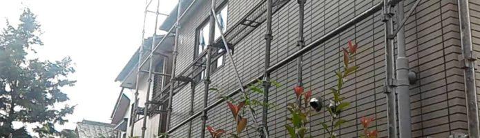 外壁塗装埼玉県桶川市北より 仮設足場設置作業完了