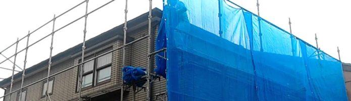 外壁塗装埼玉県桶川市北より メッシュシート張り作業
