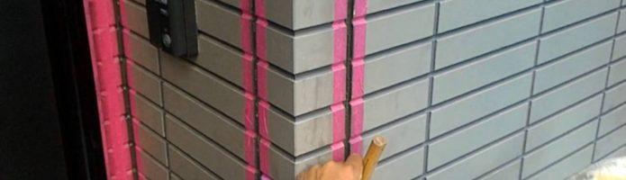 外壁塗装埼玉県桶川市北より シーリングボンドブレーカー貼り作業