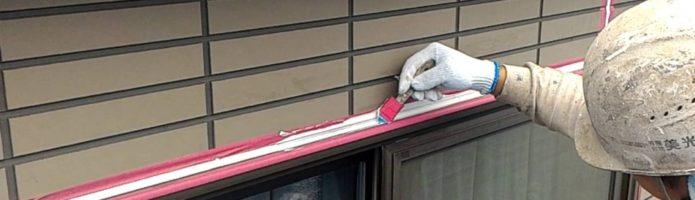 外壁塗装埼玉県桶川市北より シーリング押さえ作業