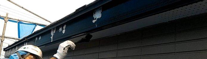 外壁塗装埼玉県桶川市北より 破風板下塗り作業