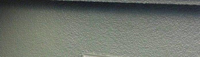 外壁塗装埼玉県八潮市八潮より モルタル壁アステックEC-5000PCM塗り