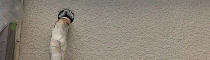外壁塗装埼玉県ふじみ野市苗間より モルタル壁上塗り作業
