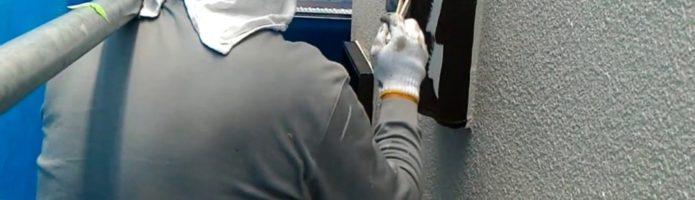 外壁塗装埼玉県ふじみ野市苗間より 換気フード上塗り作業