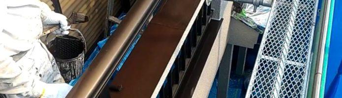 外壁塗装埼玉県ふじみ野市苗間より ベランダ笠木セラマックス1500Si-JY塗り