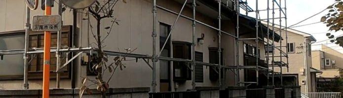 外壁塗装埼玉県上尾市西宮下より 仮設足場設置完了