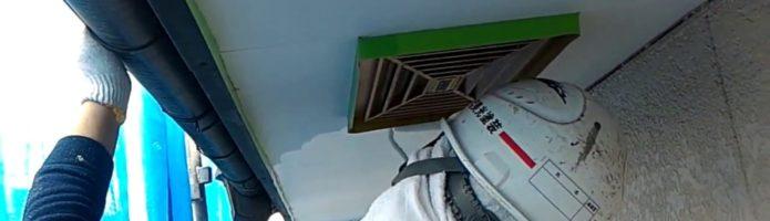 外壁塗装埼玉県上尾市西宮下より 軒天塗装作業