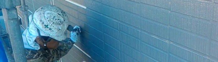 外壁塗装埼玉県吉見町下細谷より 外壁セラマックス1500Si-JY塗り