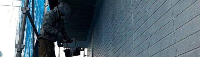 外壁塗装東京都東村山市野口町より 軒天上塗り1回目作業