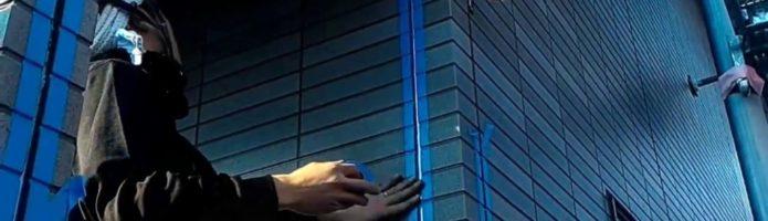 外壁塗装東京都東村山市野口町より シーリング撤去・マスキング作業