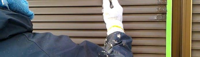 外壁塗装埼玉県所沢市上安松より 雨戸塗装