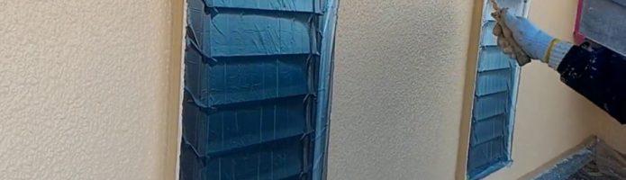 外壁塗装埼玉県所沢市上安松より モルタル壁アステックEC-5000PCM塗装