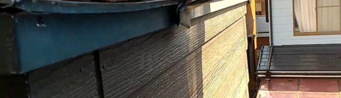 外壁塗装埼玉県富士見市諏訪より ベランダ笠木補修既存トタン取り付け作業