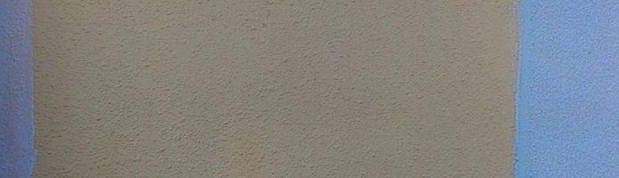 外壁塗装埼玉県狭山市北入曽より ALC壁マスチックパターン塗り