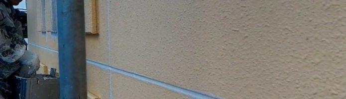 外壁塗装埼玉県狭山市北入曽より ALC壁の下塗り作業