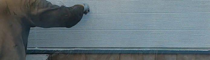 外壁塗装埼玉県富士見市諏訪より アステックエポパワーシーラー塗装