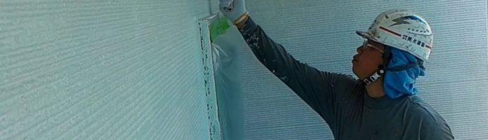 外壁塗装埼玉県富士見市諏訪より 天井塗装作業