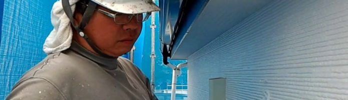 外壁塗装埼玉県富士見市諏訪より 破風板・雨樋塗装