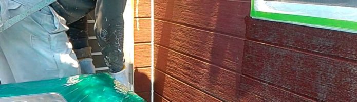 外壁塗装埼玉県川越市木野目より サイディング壁の下塗り作業
