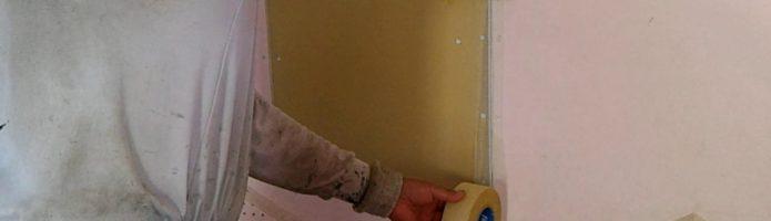 外壁塗装埼玉県富士見市諏訪より 石膏ボードのパテ処理ファイバーテープ貼り