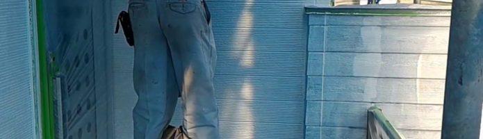 外壁塗装埼玉県富士見市諏訪より アステックEC-5000PCM-IR塗装