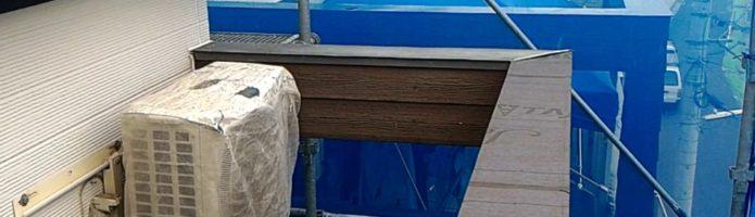 外壁塗装埼玉県富士見市諏訪より 笠木貫板交換作業