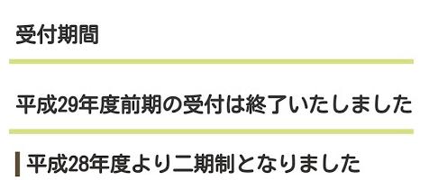 川越市にお住まいの方にお得な情報があります!!
