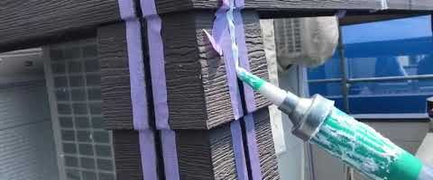 外壁塗装埼玉県富士見市諏訪より シーリング注入作業