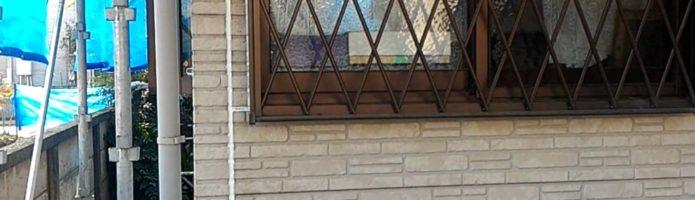 外壁塗装東京都東久留米市小山より サイディング壁のシーリング作業完了
