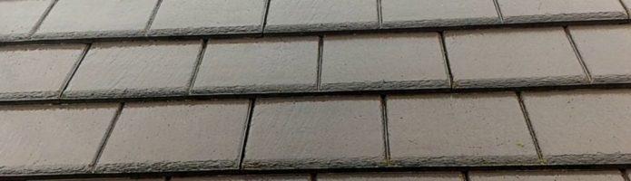 外壁塗装東京都東久留米市小山より 屋根高圧洗浄作業