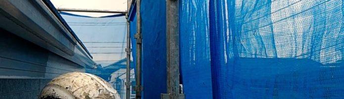 外壁塗装東京都東久留米市小山より 破風、雨樋塗装作業