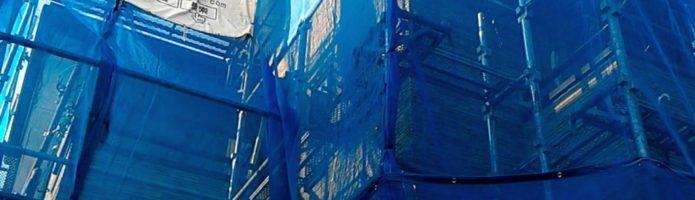 外壁塗装埼玉県ふじみ野市西鶴ヶ岡より 仮説足場設置、飛散防止メッシュシート張り作業完了