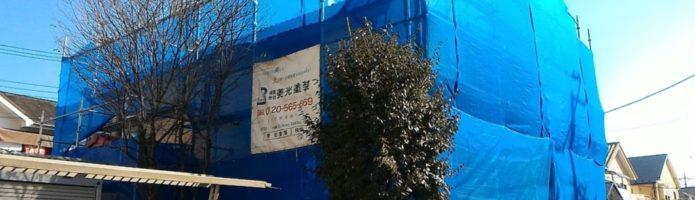 川越市中台現場で高圧洗浄作業を行いました