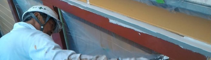川越市中台現場でサイディング壁の下塗り作業を行いました