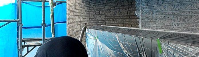 外壁塗装埼玉ふじみ野市西鶴ヶ岡より アステックエポパワーシーラー塗装