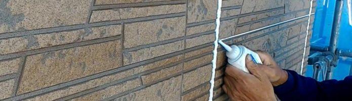 外壁塗装埼玉県ふじみ野市西鶴ヶ岡より サイディング壁の相決り部の処理