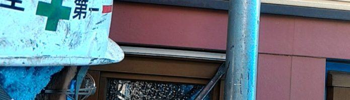 外壁塗装埼玉県川越市中台より 換気口フードの取り外し作業