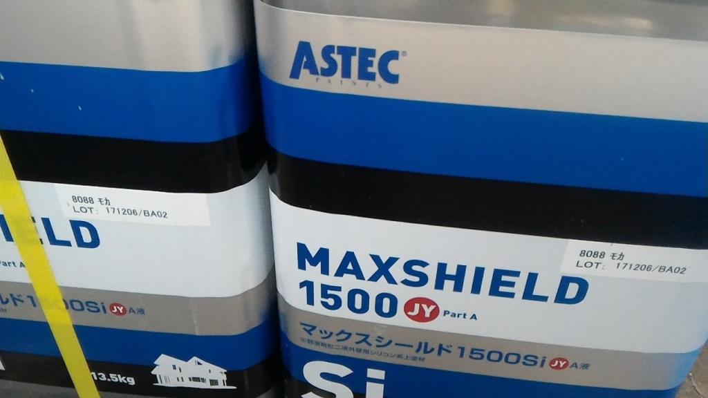 マックスシールド1500Si-JY 8088モカ
