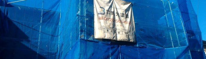 高圧洗浄作業 「埼玉県入間郡三芳町藤久保現場より」