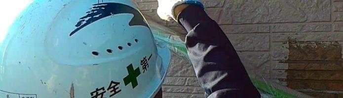 外壁塗装埼玉県ふじみ野市西鶴ヶ岡よりby美光塗装 サイディング壁の上塗り作業