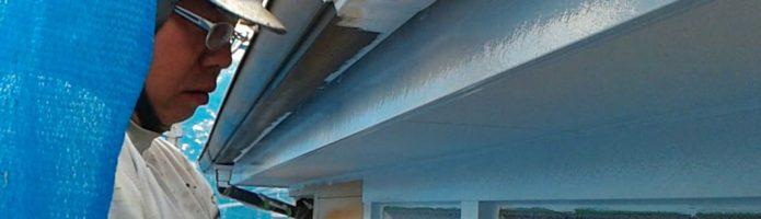 外壁塗装埼玉県川越市中台より 破風板・雨樋塗装作業