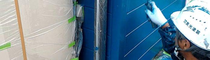 外壁塗装埼玉県川越市中台より サイディング壁マックスシールド1500F-JY塗装