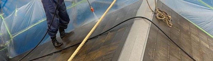 外壁塗装埼玉県川越市吉田新町より 屋根の高圧洗浄作業