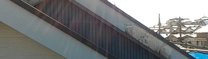 破風板の腐食状況 外壁塗装埼玉県富士見市山室より