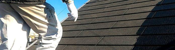 コロニアル屋根にシーラーを塗装しました 外壁塗装埼玉県富士見市山室現場より