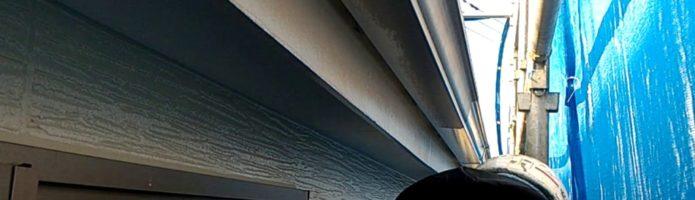 ニッペファインフッソで軒樋を塗装しました 外壁塗装埼玉富士見市山室現場より
